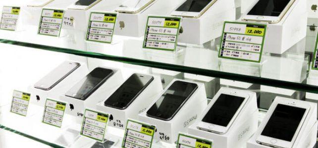 二手iphone買賣