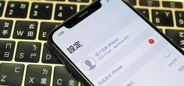 二手手機購買注意-第一次買手機應該要檢查