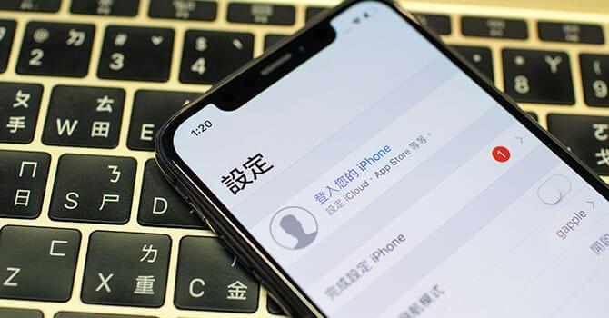 台中全新手機收購 | 手機回收價格表 (2018/3/21參考收購價格)