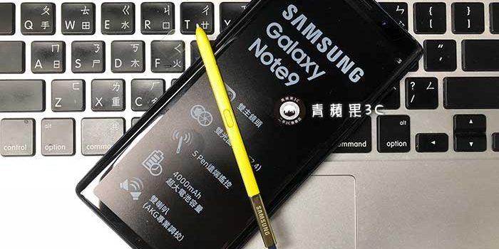 台中收購Note9-台中收購手機-青蘋果3C推薦全新手機收購