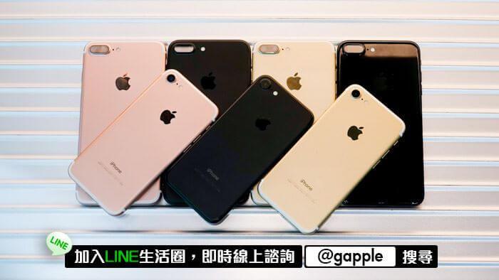 收購iphone